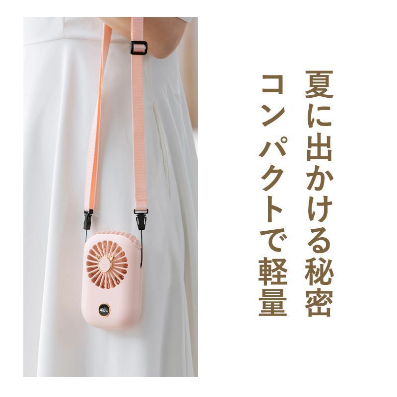 扇風機 首かけ扇風機 ミニ扇風機 ハンズフリー 首掛け ファン ネッククーラー ハンディファン 小型 軽量 充電式 携帯扇風機 熱中症対策 送料無料|sato-daiki|04