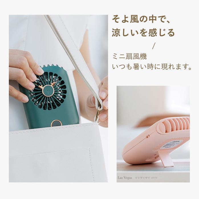 扇風機 首かけ扇風機 ミニ扇風機 ハンズフリー 首掛け ファン ネッククーラー ハンディファン 小型 軽量 充電式 携帯扇風機 熱中症対策 送料無料|sato-daiki|05