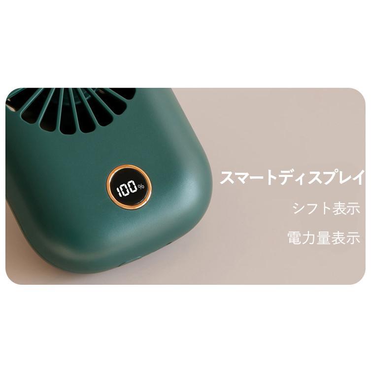 扇風機 首かけ扇風機 ミニ扇風機 ハンズフリー 首掛け ファン ネッククーラー ハンディファン 小型 軽量 充電式 携帯扇風機 熱中症対策 送料無料|sato-daiki|06