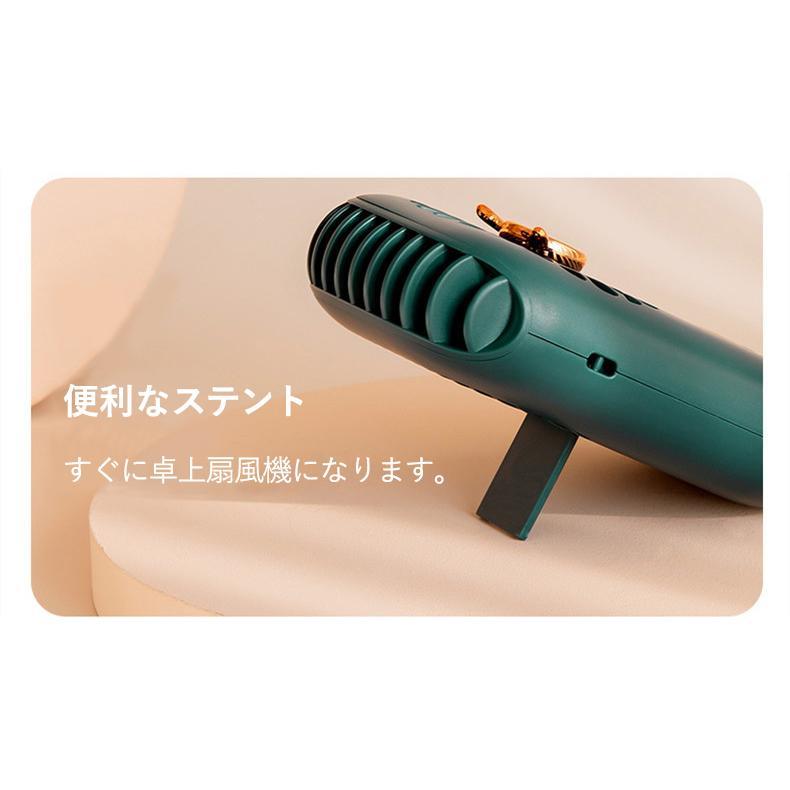 扇風機 首かけ扇風機 ミニ扇風機 ハンズフリー 首掛け ファン ネッククーラー ハンディファン 小型 軽量 充電式 携帯扇風機 熱中症対策 送料無料|sato-daiki|07