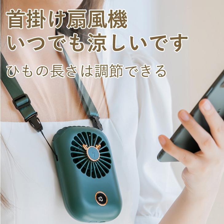 扇風機 首かけ扇風機 ミニ扇風機 ハンズフリー 首掛け ファン ネッククーラー ハンディファン 小型 軽量 充電式 携帯扇風機 熱中症対策 送料無料|sato-daiki|10