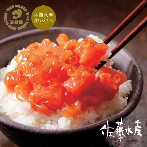 (8角)鮭ルイベ漬 230gビン入|sato-suisan-shop|02