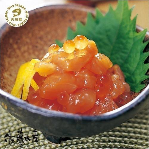 鮭ルイベ漬 PH容器400g|sato-suisan-shop|02