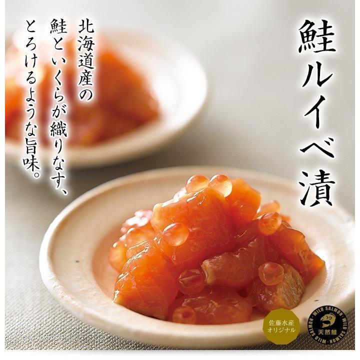 鮭ルイベ漬 PH容器400g|sato-suisan-shop|03