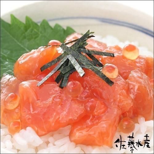 鮭ルイベ漬 PH容器400g|sato-suisan-shop|04