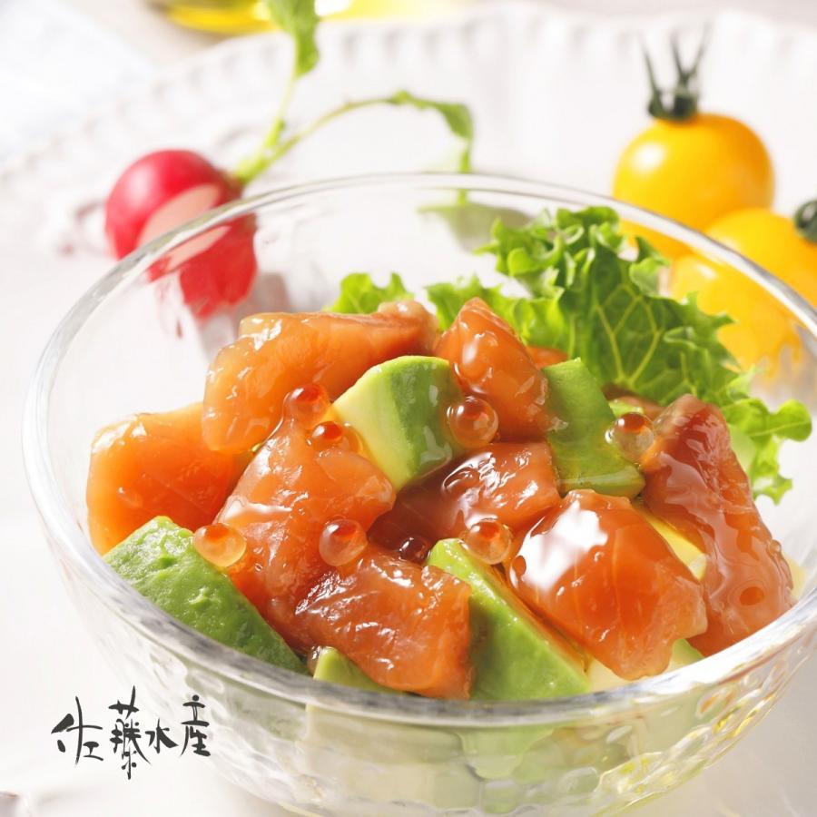 鮭ルイベ漬 PH容器400g|sato-suisan-shop|05