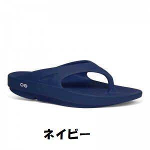 ウーフォス 鼻緒タイプ リカバリーサンダル 5020010 アフターラン 疲れた足 クッション性 回復 きもちいい|satoh-sports|02