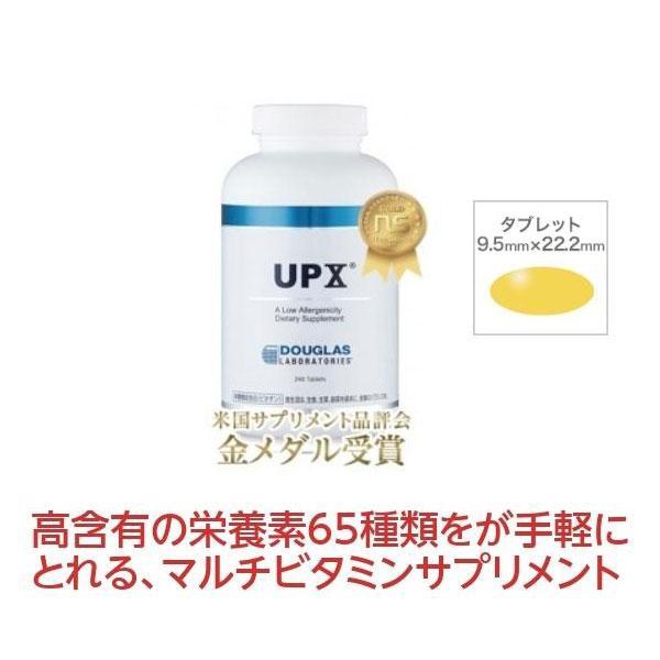 マルチビタミン ダグラスラボラトリーズ UPX(10)240粒〔200569-240〕|satuma