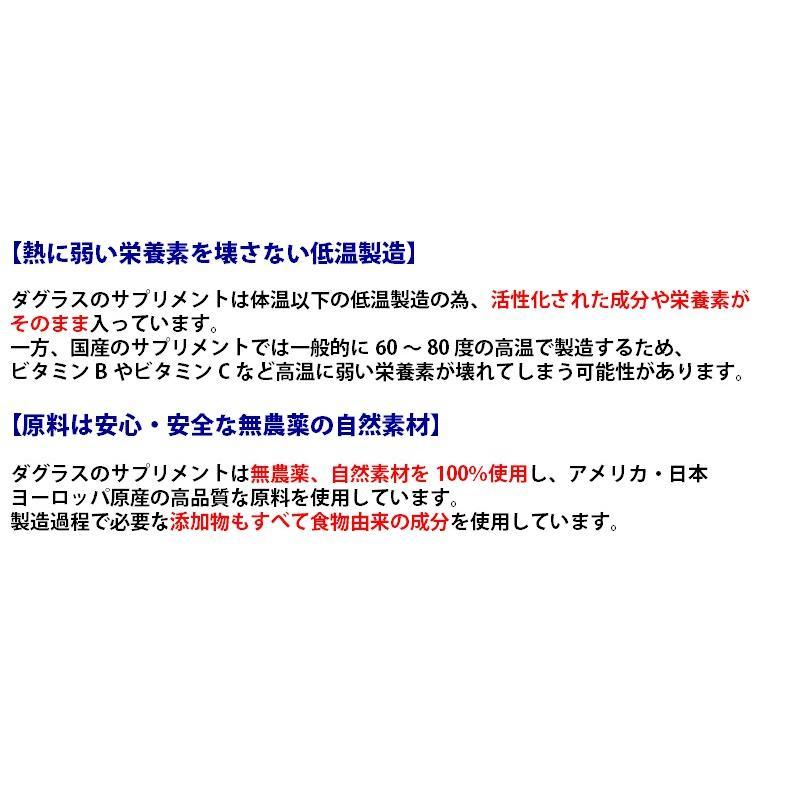 マルチビタミン ダグラスラボラトリーズ UPX(10)240粒〔200569-240〕|satuma|04