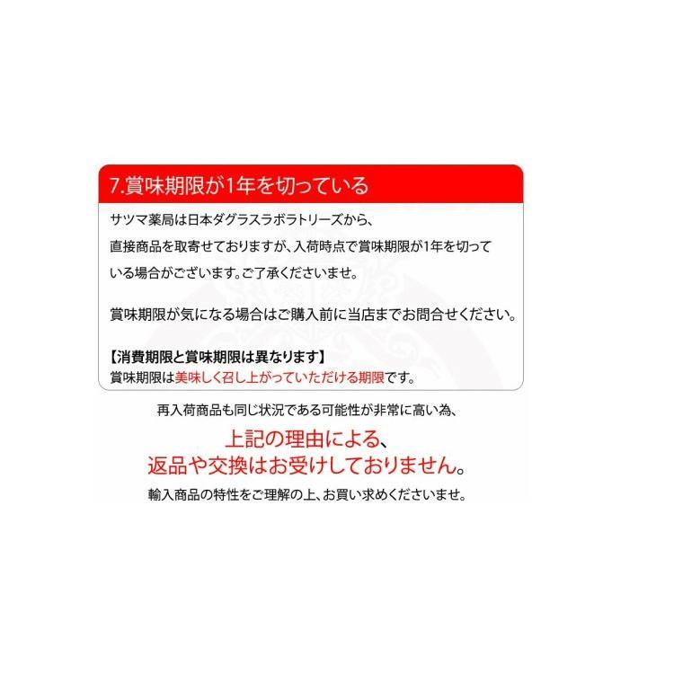 マルチビタミン ダグラスラボラトリーズ UPX(10)240粒〔200569-240〕|satuma|09