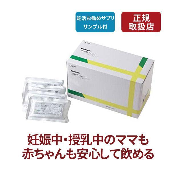 おまけ付 たんぽぽ茶 ショウキT-1プラス 30包 妊活 ノンカフェイン 無農薬 無添加 徳潤 satuma