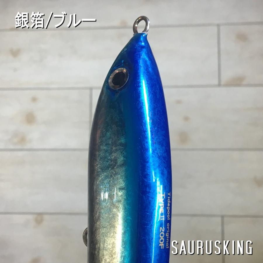 DP200F タイプ2 FT(ファット)Color:銀箔/ブルー by タイドプール ダイビングペンシル ヒラマサ、マグロ、ブリ大型魚に!|saurusking|02