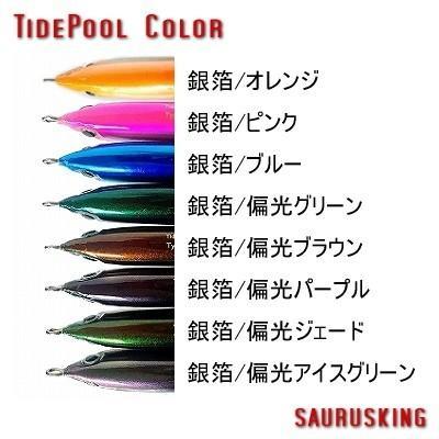 DP200F タイプ2 FT(ファット)Color:銀箔/偏光グリーン by タイドプール ダイビングペンシル ヒラマサ、マグロ、ブリ大型魚に!|saurusking|03