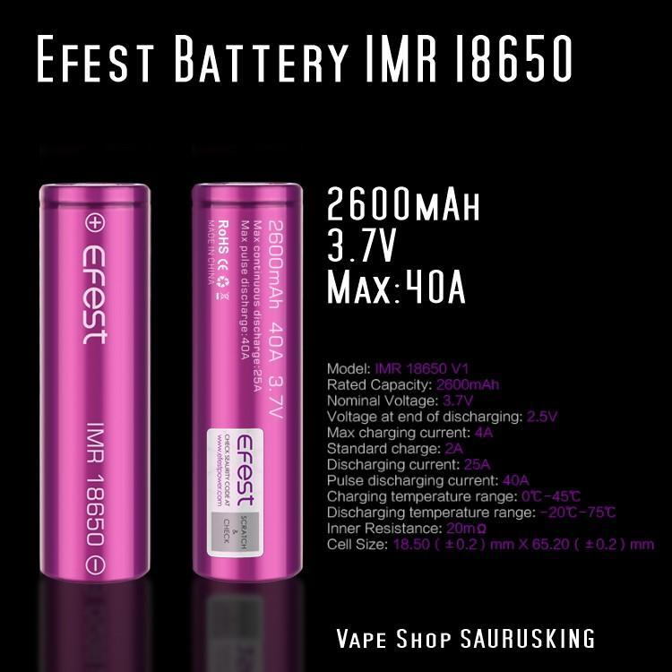 VAPE用バッテリー Efest IMR-18650 2600mAh 40A*正規品*|saurusking