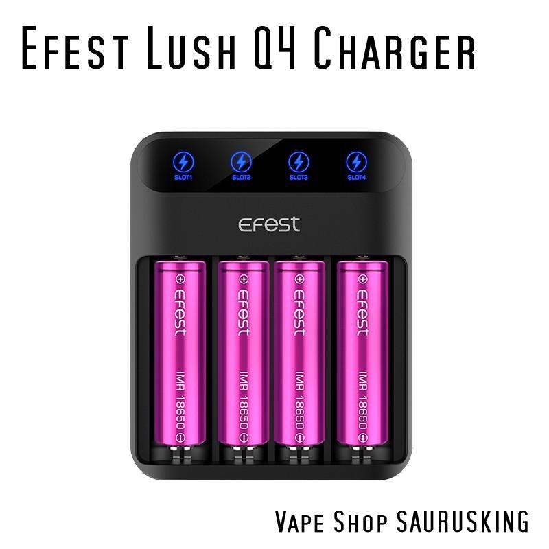 Efest Lush Q4 Charger VAPE用バッテリーチャージャー*正規品*|saurusking|02