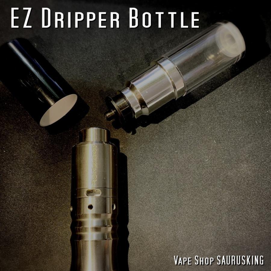EZ Dripper Drive Kit  /  *正規品*VAPEのリキッドチャージに!|saurusking|04