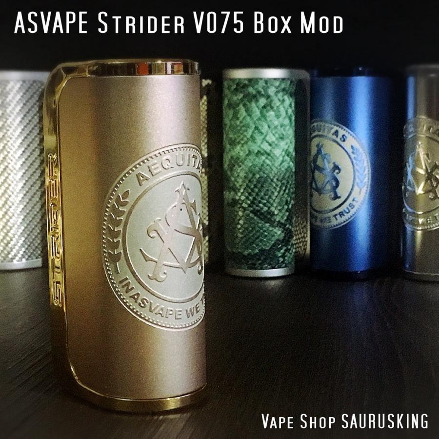 Asvape Strider VO75 Color:Gold TC Box Mod / アスベイプ ストライダー ゴールド*正規品*VAPE BOX MOD|saurusking|02