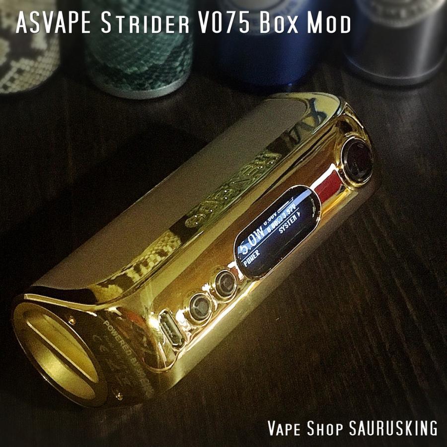 Asvape Strider VO75 Color:Gold TC Box Mod / アスベイプ ストライダー ゴールド*正規品*VAPE BOX MOD|saurusking|03