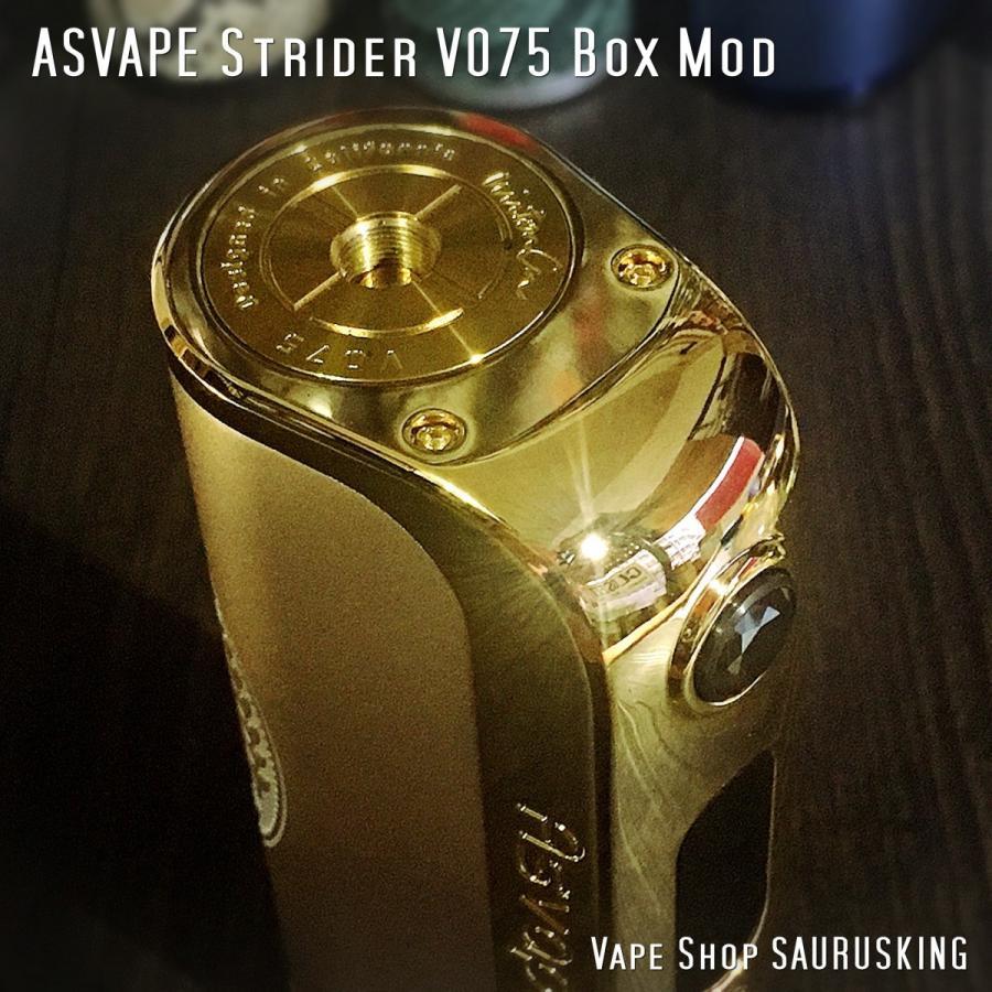 Asvape Strider VO75 Color:Gold TC Box Mod / アスベイプ ストライダー ゴールド*正規品*VAPE BOX MOD|saurusking|04