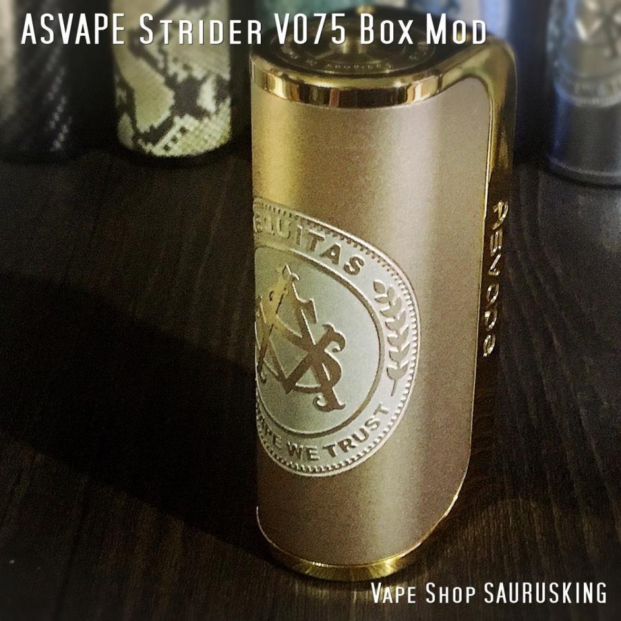 Asvape Strider VO75 Color:Gold TC Box Mod / アスベイプ ストライダー ゴールド*正規品*VAPE BOX MOD|saurusking|05