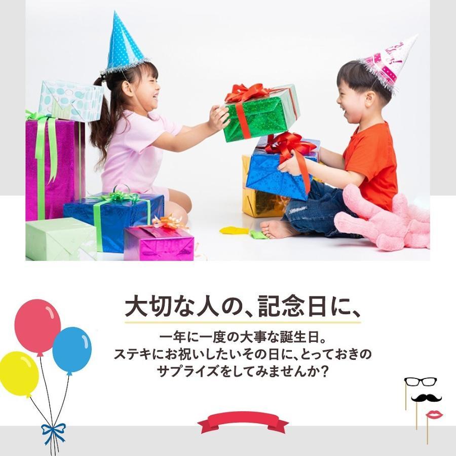 誕生日 飾り 飾り付け セット おしゃれ バルーン 風船 文字 バースデー 豪華 男の子 女の子 子供 お祝い 装飾 映え sawagift 02
