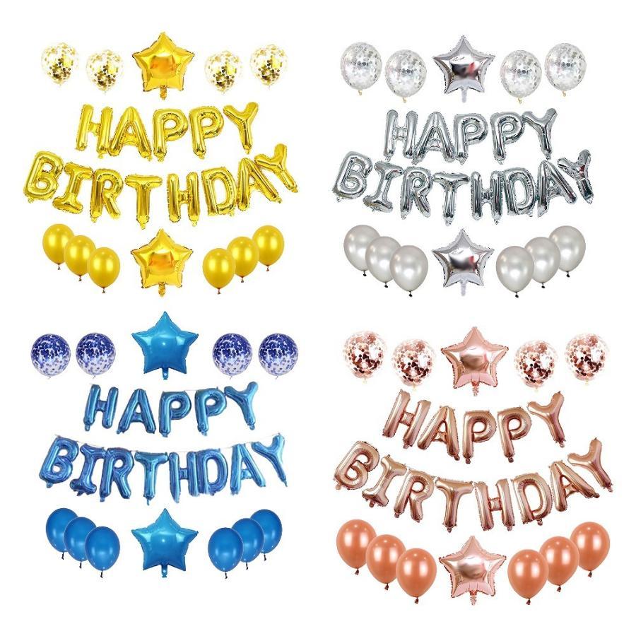 誕生日 飾り 飾り付け セット おしゃれ バルーン 風船 文字 バースデー 豪華 男の子 女の子 子供 お祝い 装飾 映え sawagift 14