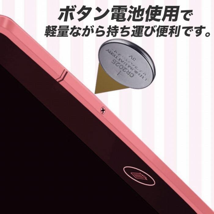 電子メモ 12インチ ワンタッチで消せる 便利 お絵描き メモ書き タッチペン付き 繰り返し使える 電池交換可能 なめらか sawagift 07