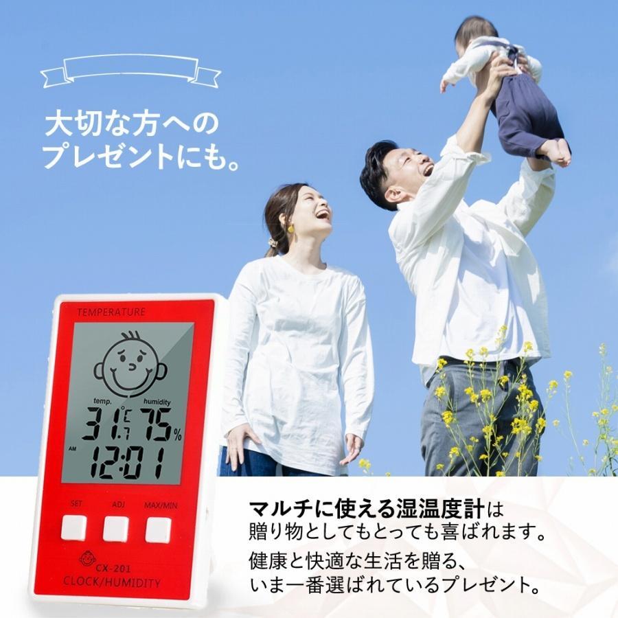温湿度計 デジタル時計 便利 背面マグネット付 温度 湿度 アラーム付 4色 スタンド インテリア 熱中症対策 時計 置時計 かわいい sawagift 11