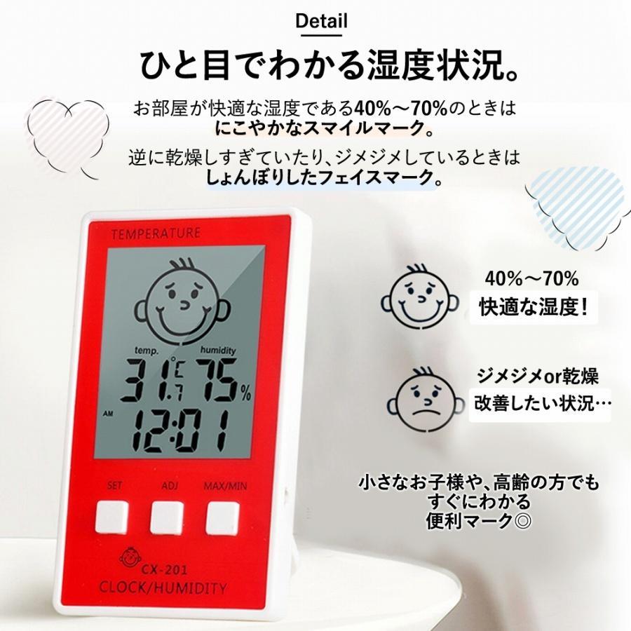 温湿度計 デジタル時計 便利 背面マグネット付 温度 湿度 アラーム付 4色 スタンド インテリア 熱中症対策 時計 置時計 かわいい sawagift 03