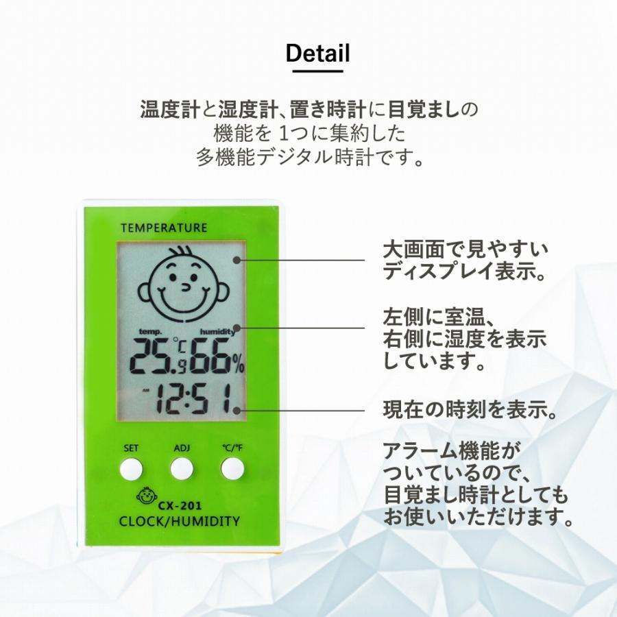 温湿度計 デジタル時計 便利 背面マグネット付 温度 湿度 アラーム付 4色 スタンド インテリア 熱中症対策 時計 置時計 かわいい sawagift 04