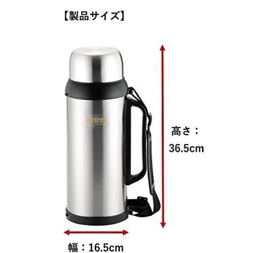水筒 ステンレスボトル 2500ml ダブルステンレス構造 真空断熱 温度キープ 広口 リフレス 持ちやすい HB-2430 パール金属 sawagift 02