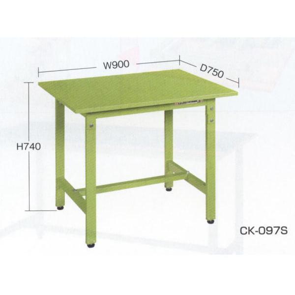 サカエ製 作業台 CK−097P サカエ製 作業台 CK−097P