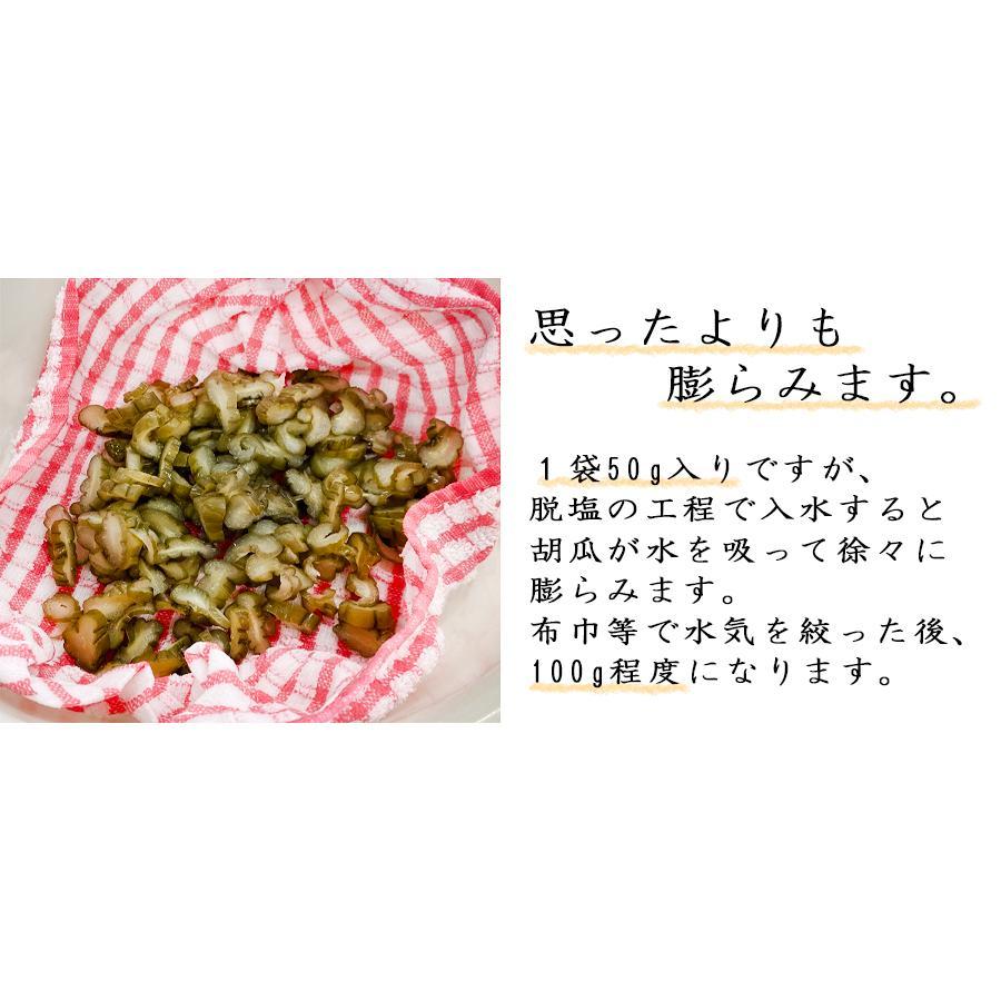 つけものDIY 古漬けきゅうり 50g×4袋セット 自宅でできる漬物づくり体験 国産 塩漬け 胡瓜 発酵食品 乳酸菌 ステイホーム 送料無料 sawatsuke 05