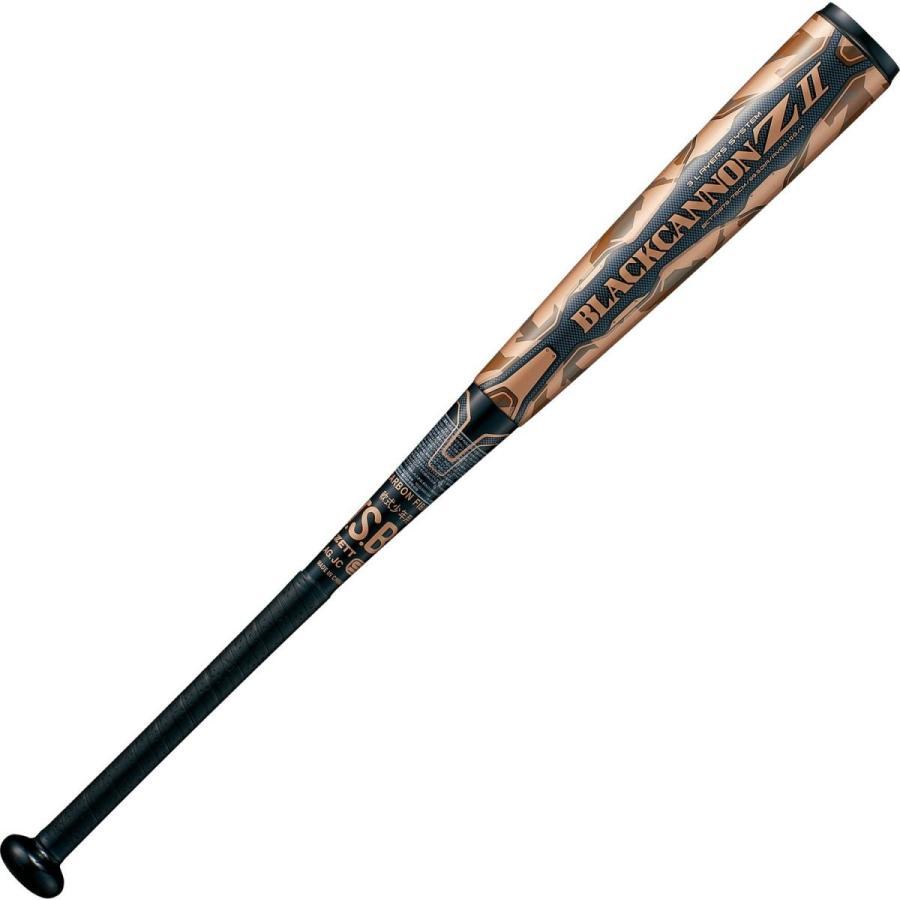 ZETT(ゼット) 少年野球 軟式 バット ブラックキャノンZ2 新軟式ボール対応 カーボン(FRP) 製 ブラック(1900) 78cm 610g BCT75878
