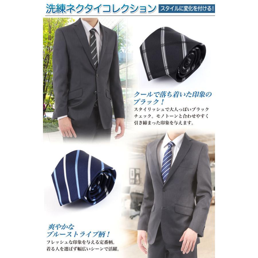 ネクタイ4本セット ハンカチ ネクタイピン ギフトプレゼント 面接就活転職 ビジネス|sazanami-store|05