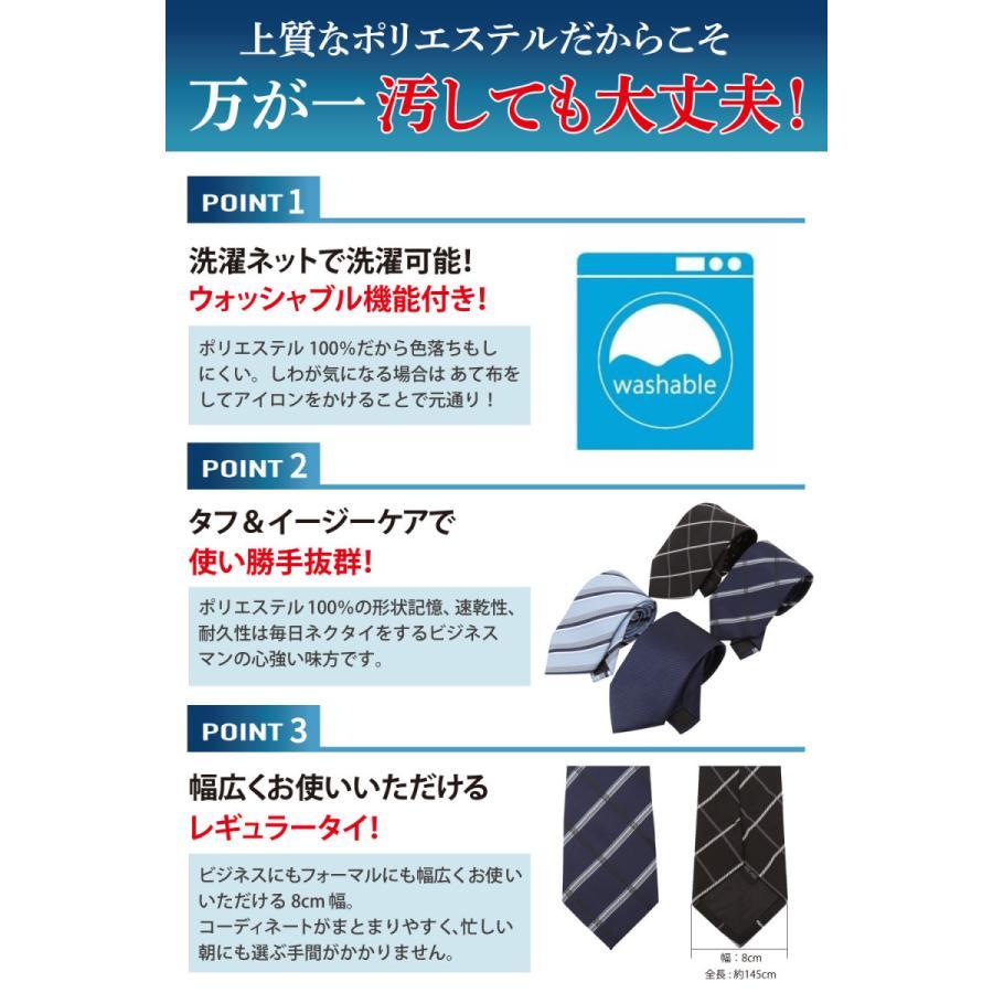 ネクタイ4本セット ハンカチ ネクタイピン ギフトプレゼント 面接就活転職 ビジネス|sazanami-store|09
