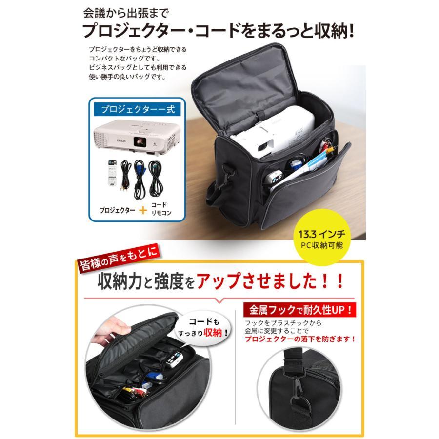 エプソン対応プロジェクターケース 耐衝撃キャリングケース 収納力アップモデル EB-W06、EB-X06、EB-E01など対応 sazanami-store 02