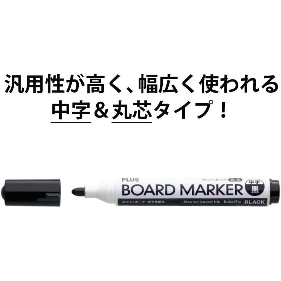 プラス ホワイトボードマーカー 黒 中字 丸芯 ブラック 10本入 423-283 ×10|sazanamisp|02