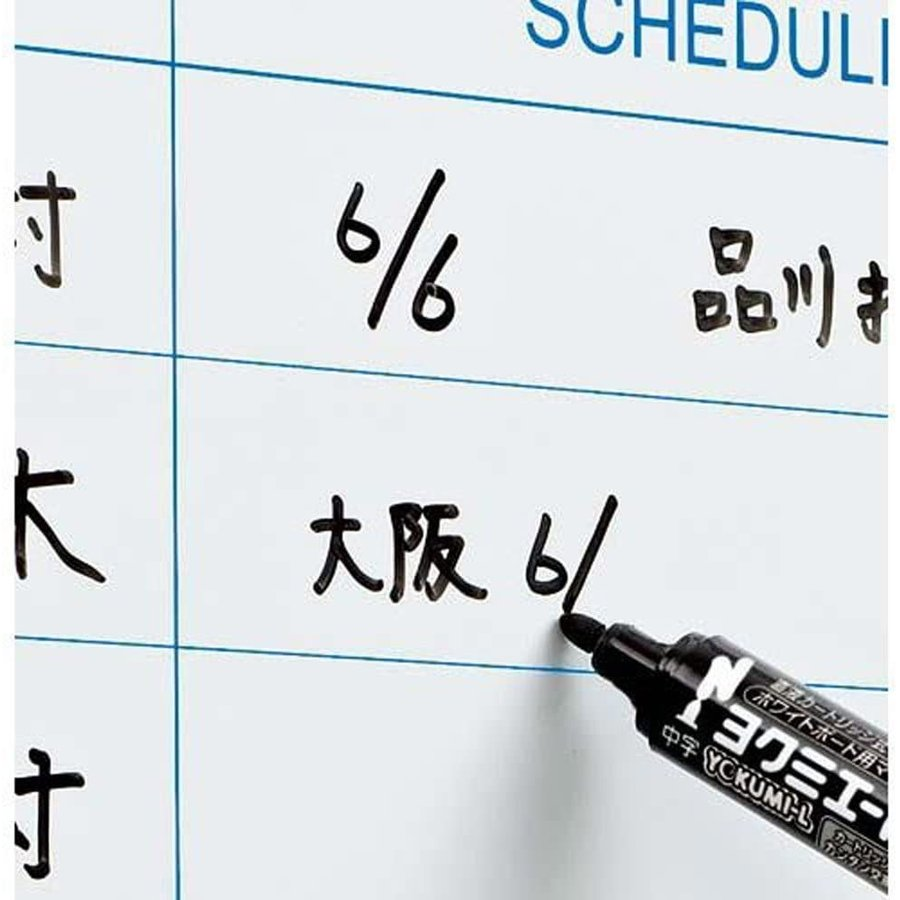 コクヨ ボードマーカー ヨクミエール 直液カードリッジ式 中字 黒 12本セット PM-B501DX12 sazanamisp 05