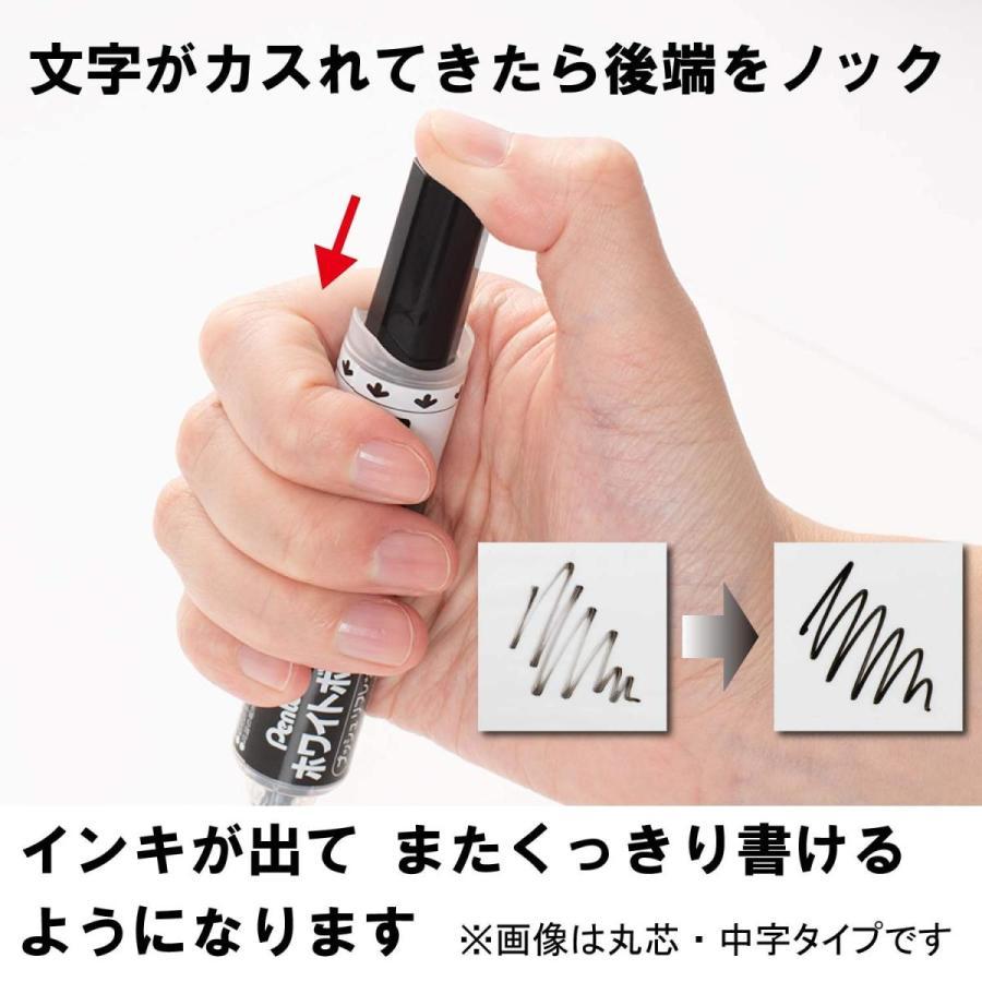 ぺんてる ホワイトボードマーカー ノックル 丸芯・中字 EMWLM-B 赤 10本|sazanamisp|03