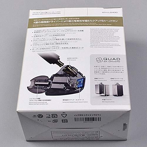 おすすめ ATH-LS400オーディオテクニカ ATH-LS400, オーガニックサイバーストア:4b4f50a3 --- grafis.com.tr