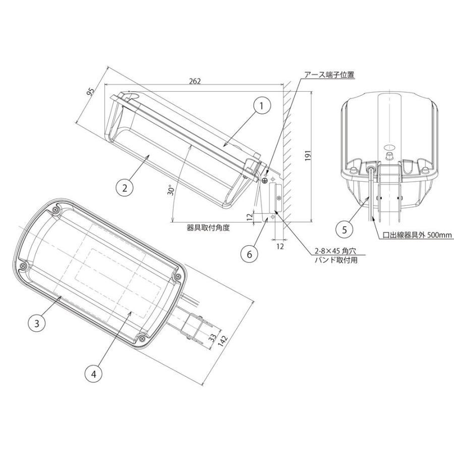 アイリスオーヤマ LED防犯灯(自動点滅器なし) IRLDBH20-V2事