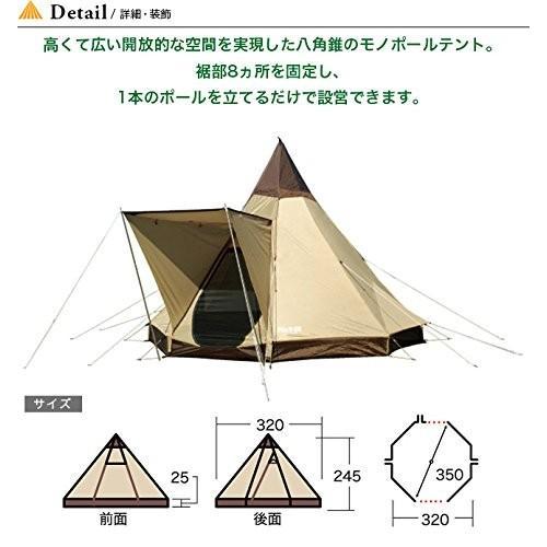 小川キャンパル キャンプ テント ピルツ9−DX 2793−10