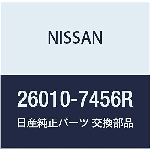 NISSAN(ニッサン) 日産純正部品 ヘツドランプセツト 26010-7456R