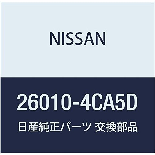 NISSAN(ニッサン) 日産純正部品 ランプアッシー、RH 26010-4CA5D