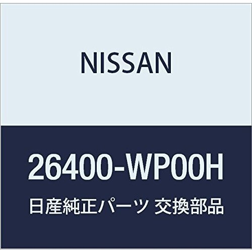 NISSAN(ニッサン) 日産純正部品 ランプアッセンブリ·、リヤ 26400-WP00H
