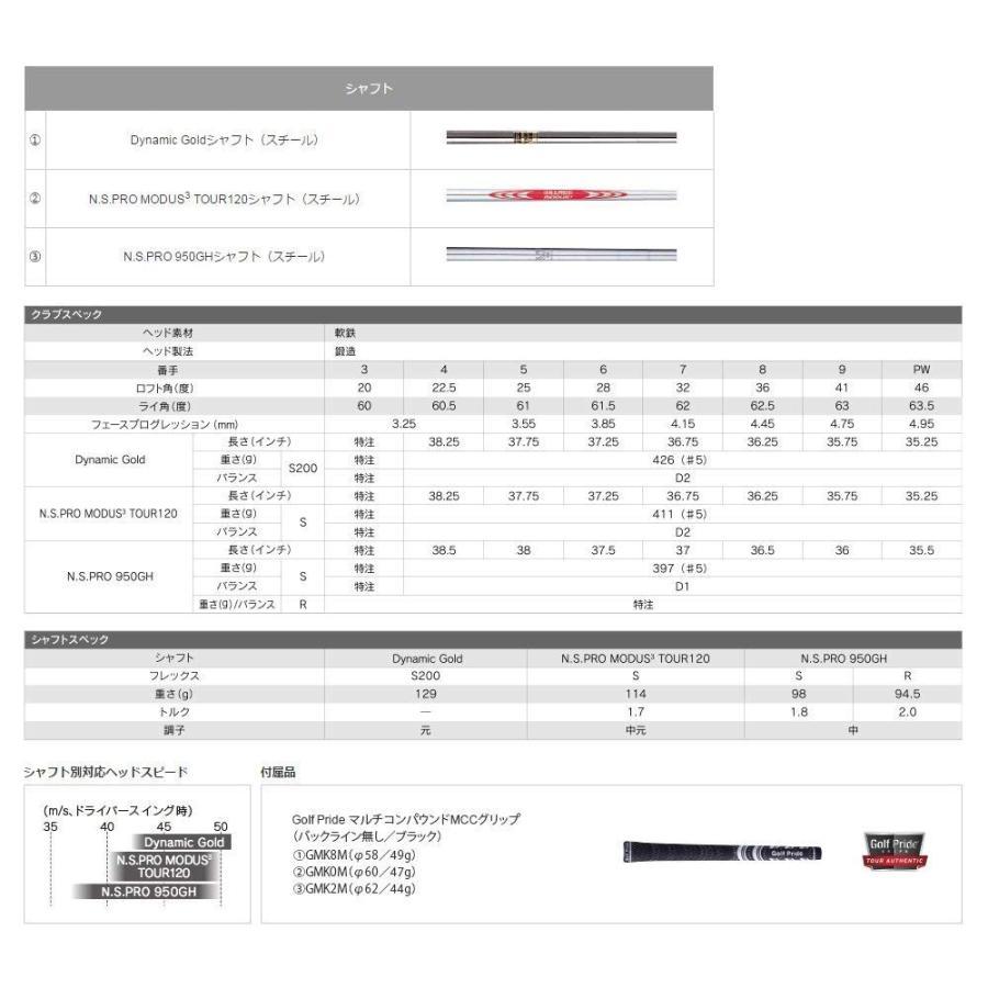 BRIDGESTONE(ブリヂストン) TOUR B X-CB アイアン 6本セット N.S.PRO 950GH スチールシャフト 番手:#