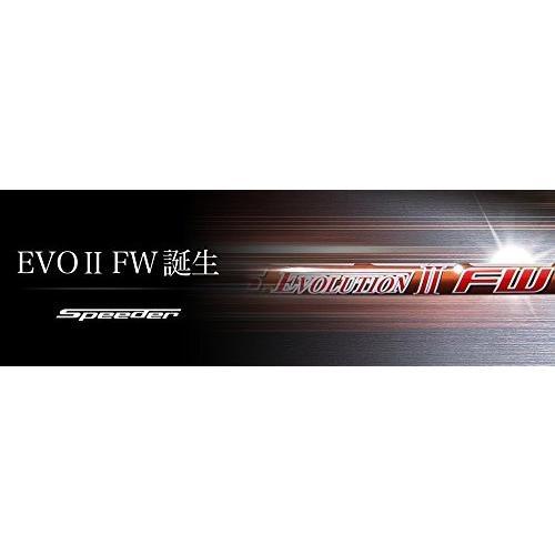 Fujikura(フジクラ) Speeder EVOLUTION II FW80 ゴルフシャフト フェアウェイウッド用 単品 フレックス S