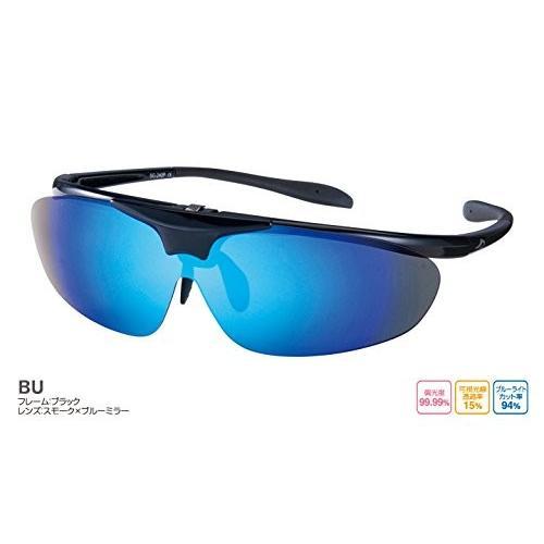 AXEアックス 偏光スポーツグラス SG240P 度付レンズセット 偏光レンズ スポーツ サングラス (偏光レッドミラー, 超薄型非球面レン