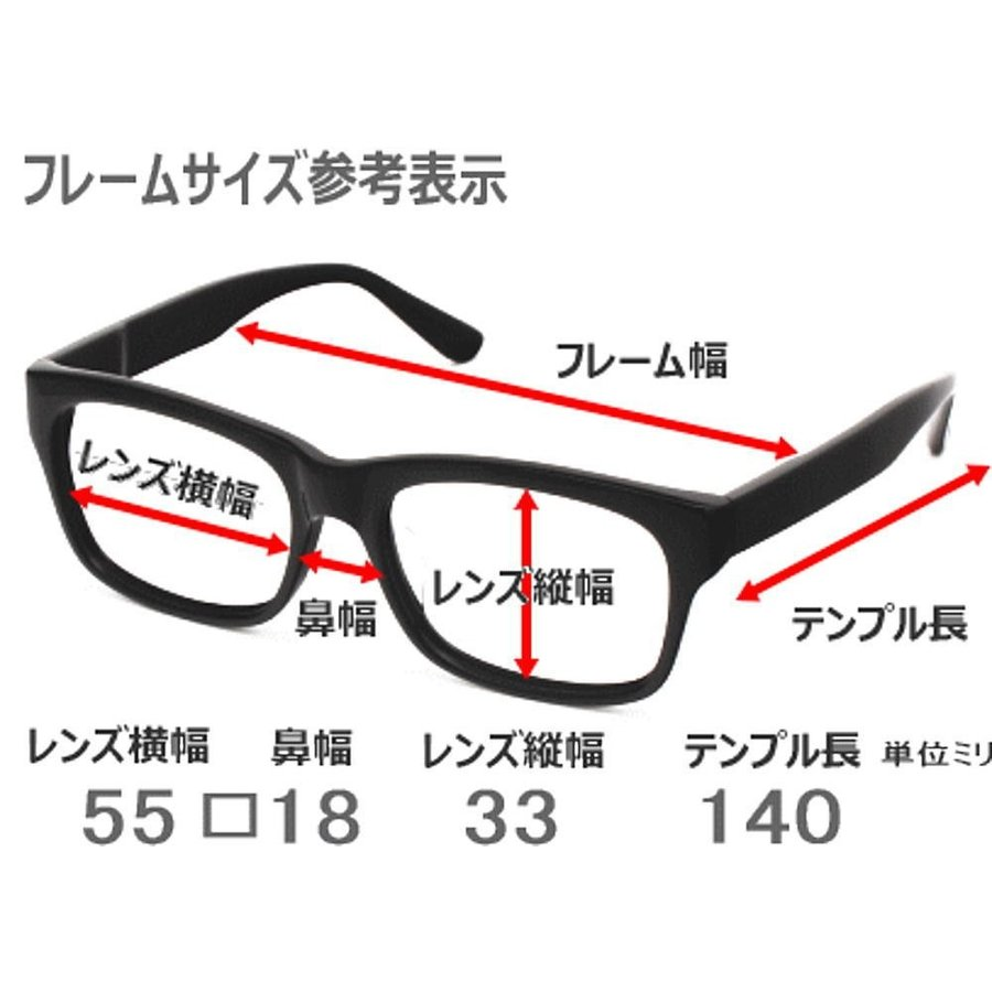 FILA フィラ 子供用 SF4806J キッズ スポーツ保護メガネ 超薄型1.67非球面レンズまで選べる度付きレンズセット (1)